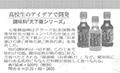 教育家庭新聞【2015年3月23日】