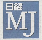 日経MJ[2016年7月4日付]
