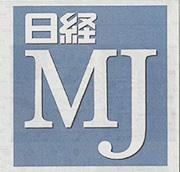 日経MJ[2016年8月22日付]