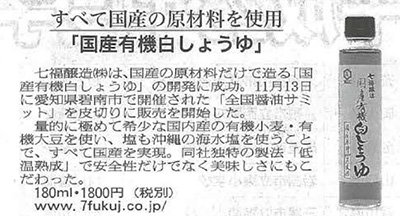 教育家庭新聞[2016年11月21日付]
