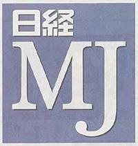 日経MJ[2018年1月22日付]