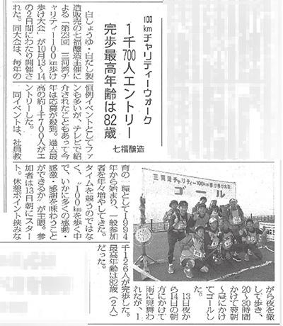 食品新聞[2018年10月19日付]